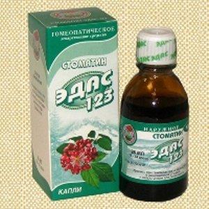 ЭДАС-123 Стоматин