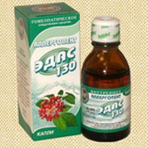 ЭДАС-130 Аллергопент
