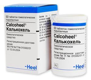 Калькохель Calcoheel®