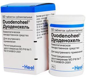 Дуоденохель Duodenoheel®