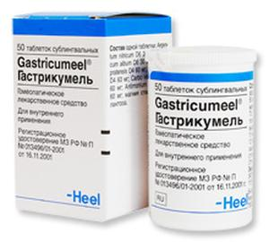 Гастрикумель Gastricumeel®