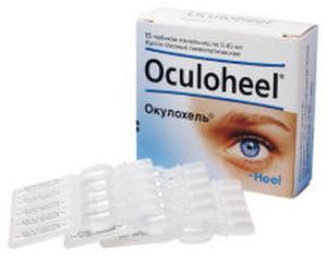 Окулохель Oculoheel®