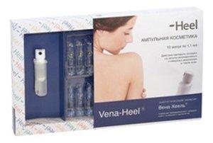 Вена-Хель Vena-Heel