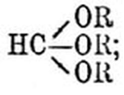 Acidum formicicum (Кислота муравьиная)